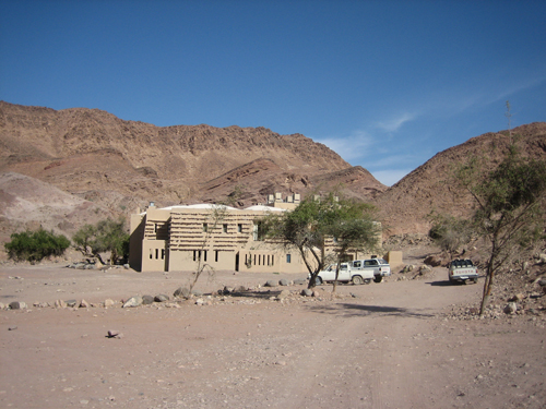 Feynan Eco Lodge